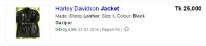 A Snapshot Leather Jacket Price in Bangladesh