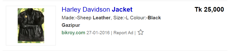 A Snapshot Leather Jacket Price in Bangladesh