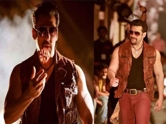 Kick latest photo of Salman